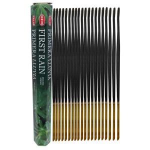 Ultra Star Look Maskara 12 Gr