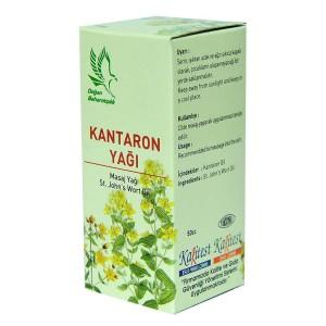 Asilbent Sakızı 20 Çubuk Tütsü - Benzoin