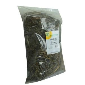 Lale Desenli Allah Muhammet Lafzı Logolu Kaya Tuzu Lambası 2-3Kg